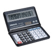 Folding Desktop Electronic Calculator 12 Digits 112 Steps Check & Correct Battery & Solar Dual Powered Larger Display for Home Sch