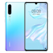 Chinese version HUAWEI P30 Leica 3-camera kirin 980AI smart chip full screen fingerprint phone 8GB+256GB Light blue