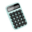 XIAOMI LOFREE Jelly Bean Mechanical Handheld Calculator Multi-function Digital LCD Scientific Calculator AAA Battery Not Included