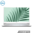 Dell Inspiron 5000 fit 14-inch Intel Core i5 high performance thin and thin border laptop (10 generation i5-10210U 8G 512G 2 years