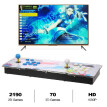 Arcade Console 2260 in 1 2 Players Control 1080P Arcade Games Station Machine Joystick Arcade Buttons HD VGA Output USB for PC TV