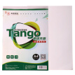 Tianzhang (TANGO) A4 stickers sub-surface coated paper backing stickers computer printing label paper sub-surface 210 * 297mm 80 sheets / bag