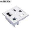 OUTENGDA in Wall AP for smart Hotel Embedded Access Point Wi-Fi Wireless POE Supported Wireless Router Repeater White/Champagne