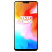 OnePlus 6 Game Phone 8GB RAM 128GB ROM Full Screen Double Shot Dual Cards Dual Standby GSM 4G White