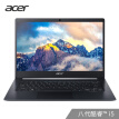 Acer ink dance X45 Intel Core i5 14-inch business ultra-thin notebook (i5-8265U 8G 512GBSSDPCIe IPS micro-border 980g)