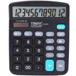 Letter generator (TRNFA) 837B 12-bit dual power calculator gift battery
