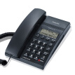 Philips (PHILIPS) CORD040 Caller ID telephone / home landline / office plane blue