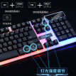 Luminous three - color backlight computer keyboard and mouse sets wired gaming mouse and keyboard suite