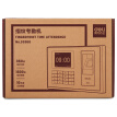 Effective (deli) 33368 intelligent offline fingerprint attendance machine real voice punch card machine