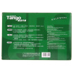 Tianzhang (TANGO) new green days chapter 4R 6 inch high gloss photo paper / photo paper 230g / ㎡ 100 / bag