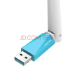Mercury (MERCURY) MW150UH External Antenna USB Wireless Network Card Desktop Notebook Portable wifi Receiver