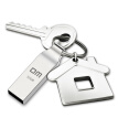 DM PD076 (small wind chime) key ring u disk 32G metal waterproof (silver)
