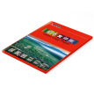 KAISA KS-98599 A4 Large red color copy paper (297 * 210mm) 100 sheets / bag