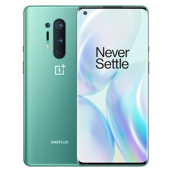 OnePlus 8 Pro 5G flagship 2K + 120Hz flexible screen 30W wireless flash charging Snapdragon 865 12GB + 256GB blue sky super clear super wide angle photo game phone