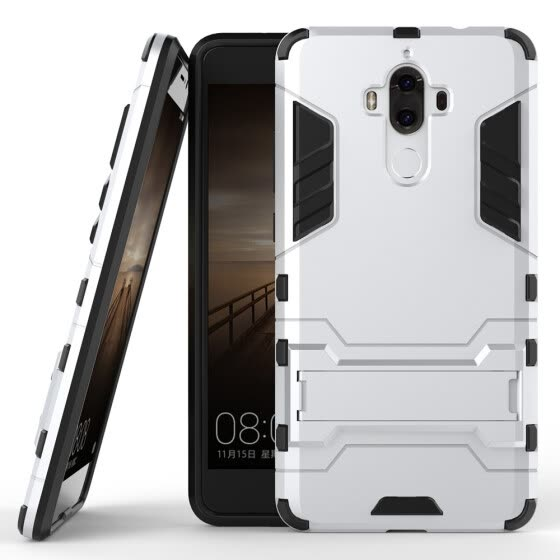 For Huawei Mate 9 Hybrid Kickstand Shockproof Hard Cover Case