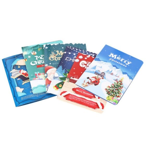 Christmas Greeting Card Creative AR Dynamic 3D Christmas Card Gift Thanksgiving Blessing Thank You Card