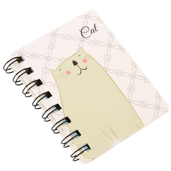 Cute Daily Weekly Planner Zoo Spiral Journal Notebook School Girls Diary Book