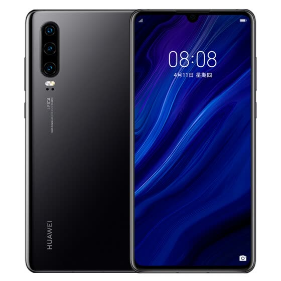 Chinese version HUAWEI P30 980AI smart chip full screen screen fingerprint version mobile phone