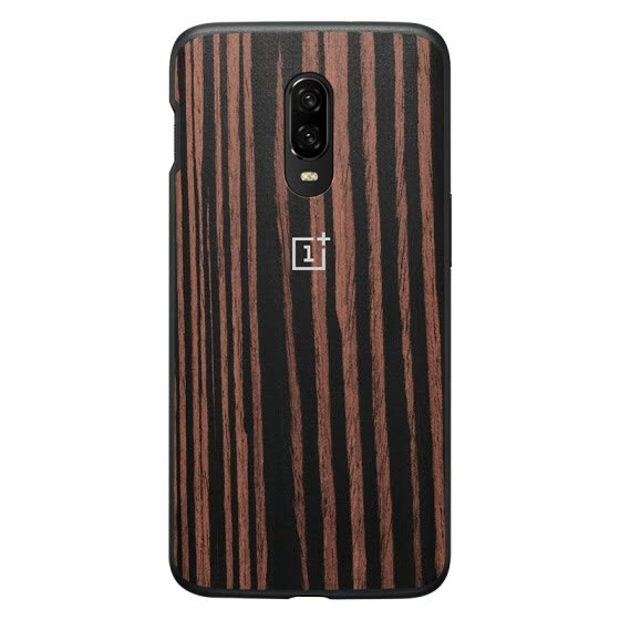 One plus mobile phone 6T ebony all-inclusive protective case
