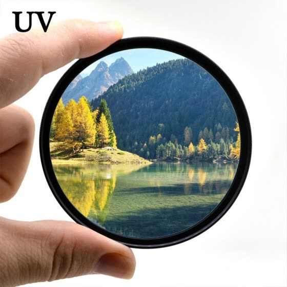 Shop Knightx Uv Hd Mc Camera Lens Filter For Canon Sony Nikon D5300 D80 D600 500d Color D3300 18 200 700daccessories 52mm 55mm 58mm 67m Online From Best Lens Filters On Jd Com Global