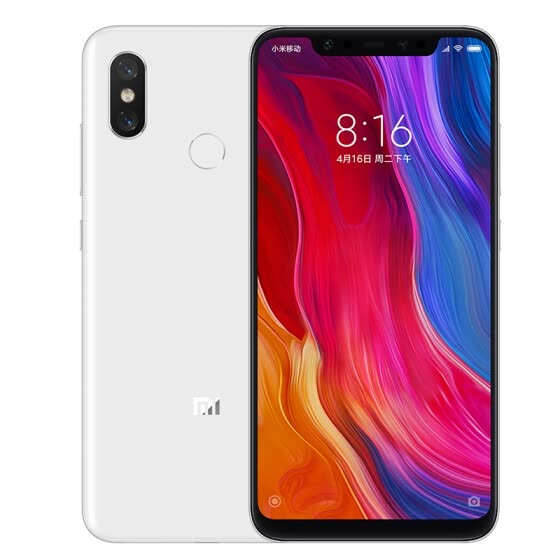 MI 8 Game Smartphone 6G RAM 64G ROM Full Screen Dual Cards Dual Standby GSM 4G White