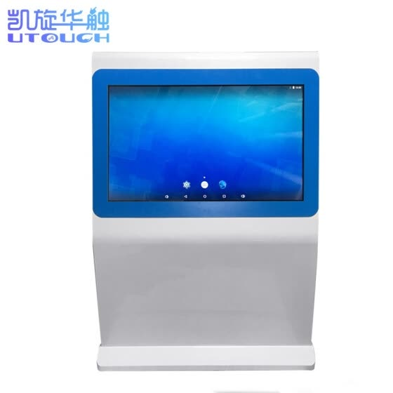Vertical horizontal screen vertical screen advertising machine floor-standing TV touch screen LCD query touch one machine