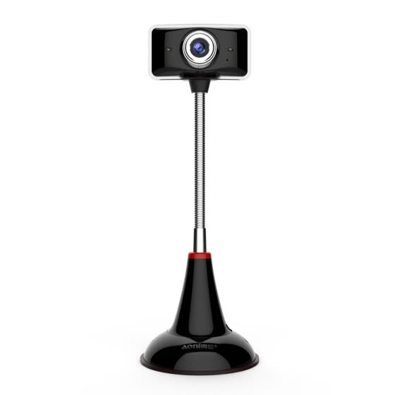 Aoni (aoni) C11L HD vertical LED night vision camera real name certification camera desktop laptop video call network teaching camera