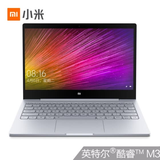 Millet (MI) Air 2019 12.5-inch all-metal ultra-thin laptop (Intel Core M3-8100Y 4G 128G FHD Win10 genuine office) silver