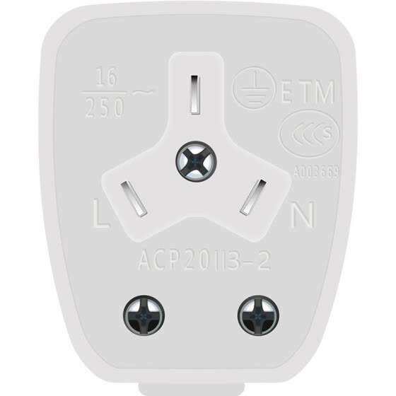 Intermouth (ETMAN) ACP20113-2 Wiring Plug Power Adapter Plug 16A Three-hole Plug Single Phase Tri