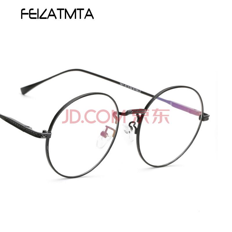 FEIZATMTA Mujeres Moda Marcos de Vidrios Ópticos Gafas Vintage ...