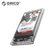 ORICO 2598S3 SATA3.0 mobile hard disk box 2.5 inch solid state notebook USB3.0 hard disk protection box silver