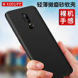 KOOLIFE one plus 6T mobile phone shell plus 6T mobile phone sets matte silicone soft shell / all-inclusive shell shatter-resistant shell Su Le series - black