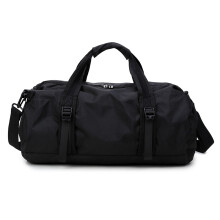 Landcase men's foldable sports bag