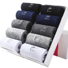 BEJIROG Men's Casual Cotton Socks 10pcs, s Breathable, Casual Socks, Sports Socks,For Business