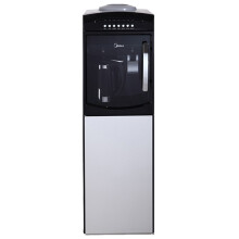 Midea MYD908S-X high-end boiling tank vertical electronic refrigeration water dispenser