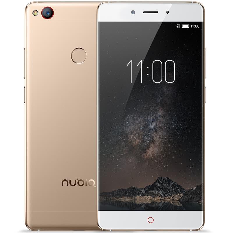 (nubia) [4 +64GB] Z11 (lily) mobile Unicom Telecom 4G mobile phone