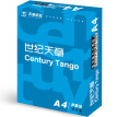 Tianzhang (TANGO) Century Day Chapter A4 70g copy paper 500 / pack 5 bags / box
