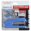 Coix anti-slip strong penetration stapler + stapler + staple office set 12# can order 25 pages of office stationery B3020