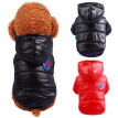 Dog Clothes Winter Warm Pet Dog Jacket Coat Clothing Hoodies Windproof Fashionable Coat For Small Medium Dogs Size XS-XL