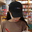 Korean Version Of The Personality Letter Baseball Cap Fashion Wild Couple Sun Hat