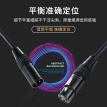 Relacart A2 XLR line male to female microphone audio extension cable Canon three-core XLR balance line K song microphone mixer audio box amplifier cable 2 meters
