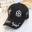 Graffiti Style Baseball Cap Outdoor Travel Adjustable Sun Hat Curved Visor Hip Hop Caps For Men And Women
