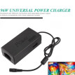 96W Universal Laptop Power Supply AC 110-240V To DC 12V/16V/18V/20V/24V Adapter