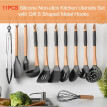 Kitchen Utensils Set 11Pcs Silicone Non-stick Cooking Utensils Set with Gift S Shaped Metal Hook Silica Gel Utensil Wooden Handle