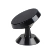 Universal Mini Dashboard Car Holder Magnet Magnetic Cell Phone Mobile Holder For iPhone 6 6s 7 GPS Bracket Stand Support