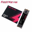 Flash war 128GB SSD solid state hard drive M.2 interface (SATA bus) S500 series