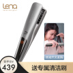 lena intelligent hair trimmer with split ends and tail hair cut hair clipper electric shear bangs scissors hair clipper short hair adult trimmer LN-X5