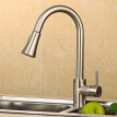Brushed Kitchen Faucet Pull Out Sprayer Single Hole Swivel Sink Mixer Tap