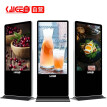 Kaige vertical 43/49/55/65/86 inch touch mall advertising machine