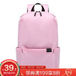 Ninth City V.NINE backpack men and women travel small backpack 9.7 inch tablet computer bag couple student leisure school bag VD9BV33824S pink